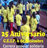 I Carrera Solidaria. XXV Aniversario CEIP 6 de Diciembre de Alcobendas